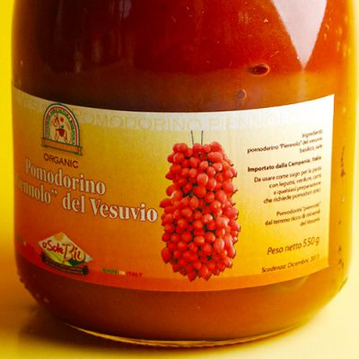 ピエンノロトマトパスタソース540g-2