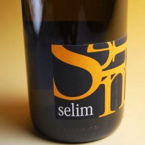 セリム 2008(750ml)